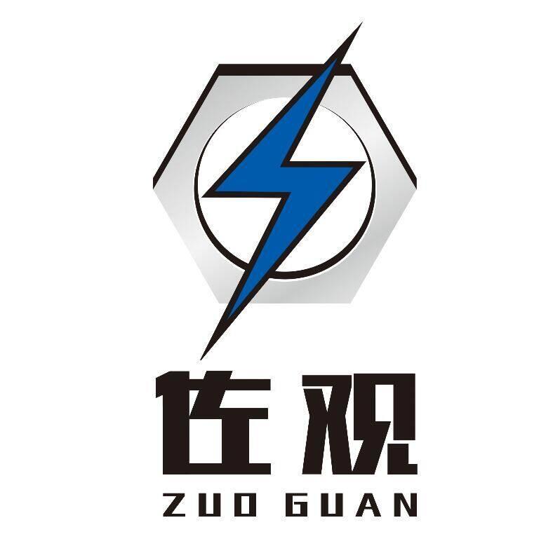上海佐观电气有限公司