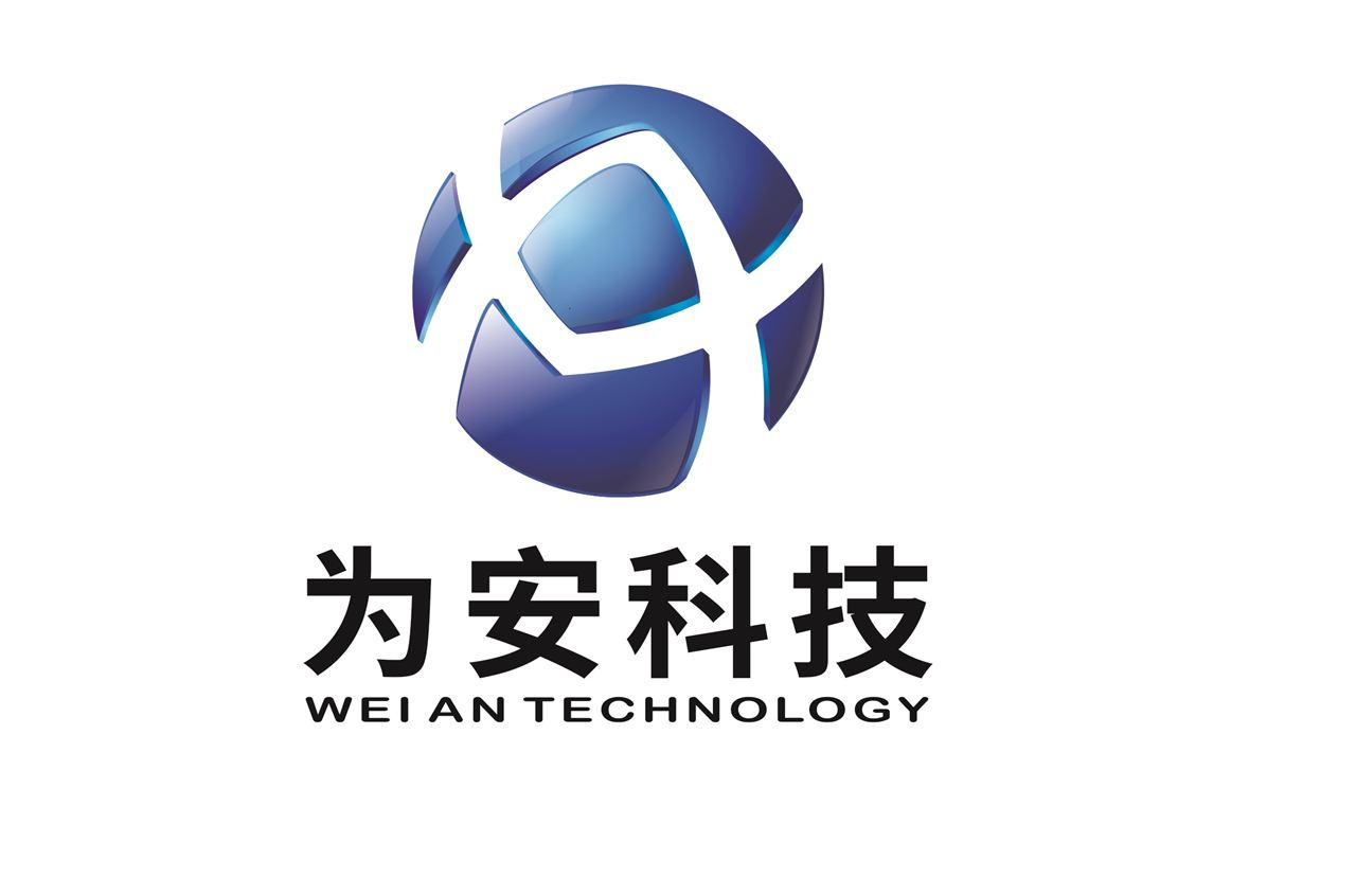 宁波为安电子科技有限公司