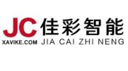 湖南佳彩智能科技發展有限公司