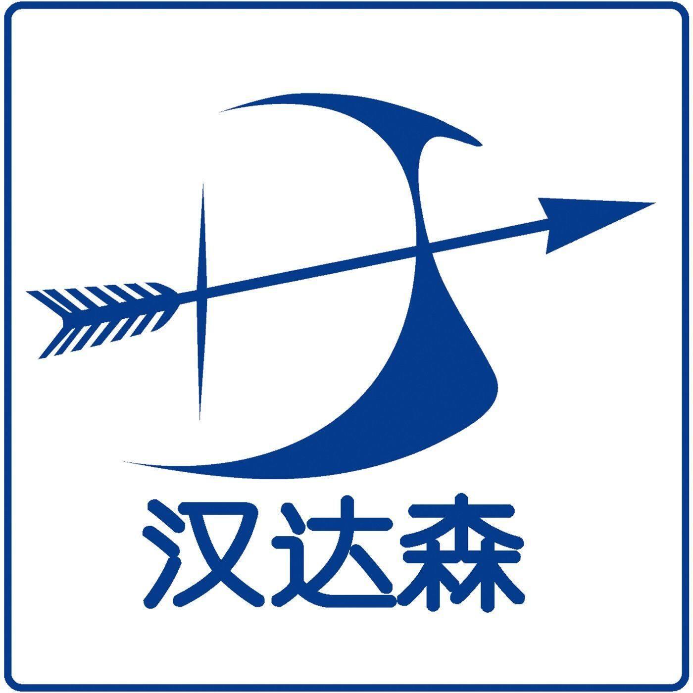 北京漢達森機械技術有限公司