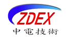 深圳市中电设备技术有限公司