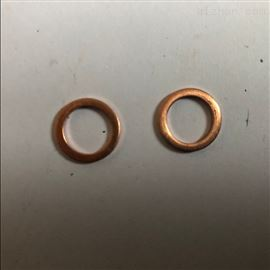 退火 标准紫铜垫片生产厂家报价