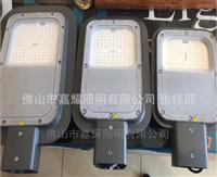 BRP130/BRP131/BRP132飞利浦经济型小功率70W100W140W LED路灯