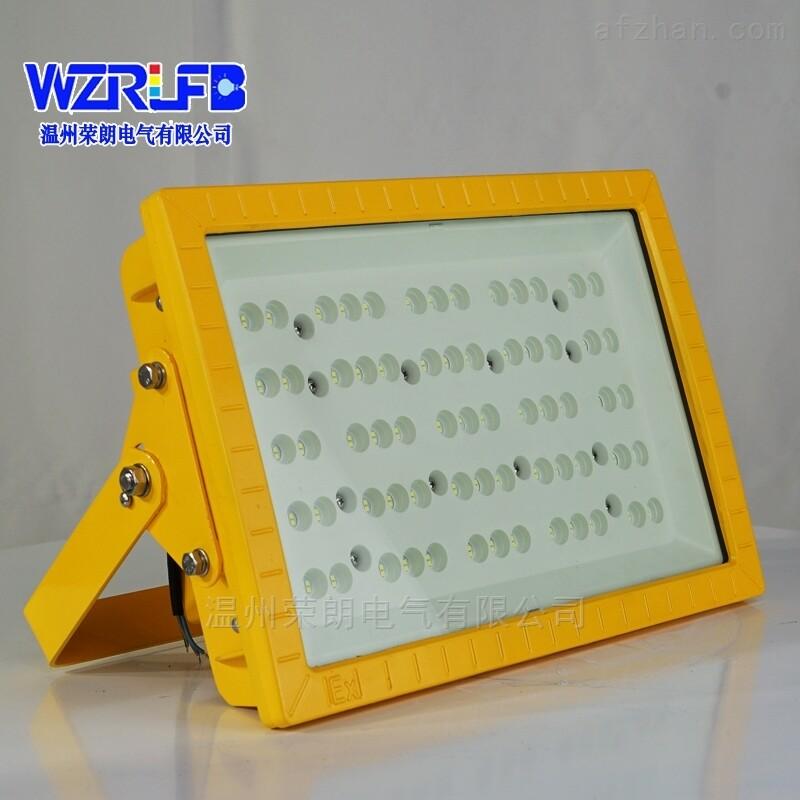 功率CCD95防爆免维护LED节能灯150W-250W