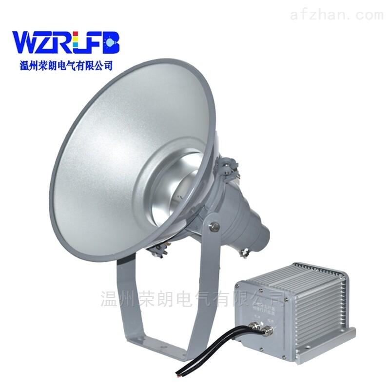 KRT8010三防分体式高效投光灯 防震三防灯