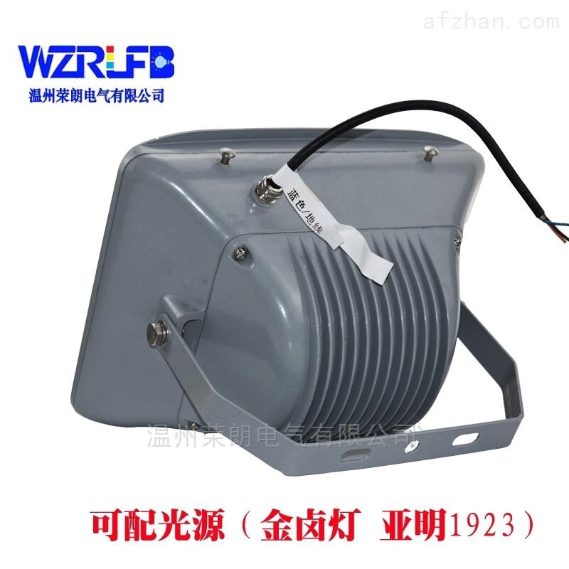 功率400WGF9400金卤三防节能泛光灯价格