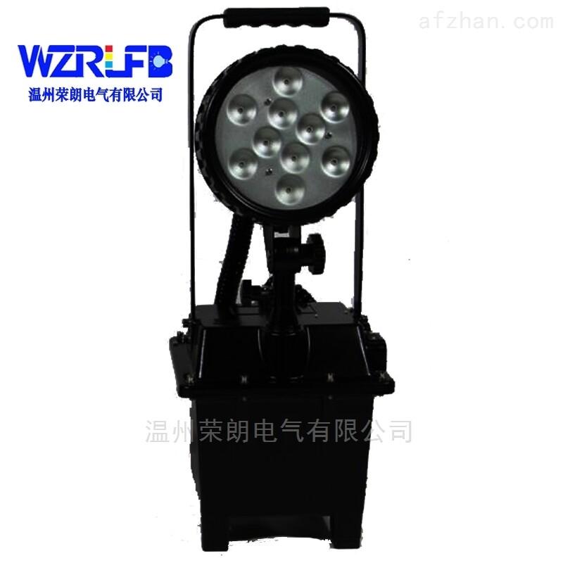 移动式防爆探照灯BFD8100D