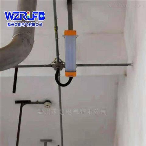 RLBY52双管LED防爆荧光灯1.2米防爆照明灯
