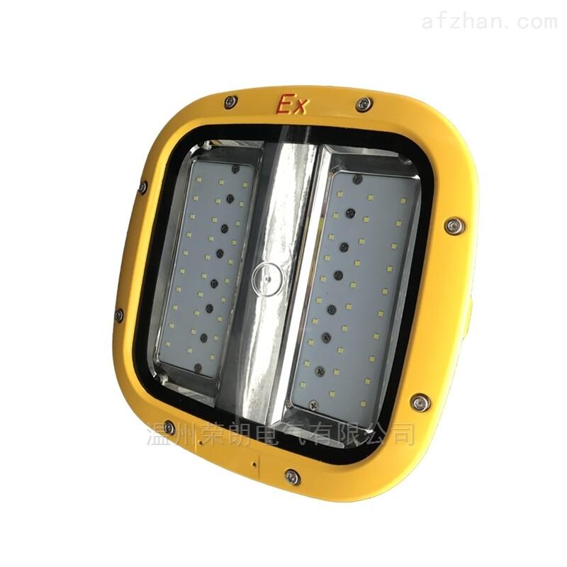 矿用隔爆型LED巷道灯DGS12LED防爆灯