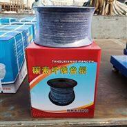 8*8规格碳素盘根环厂家直销价格