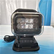 YT5180-A车载遥控搜索灯