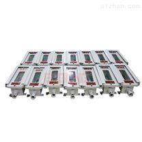 7光束红外光栅防爆罩壳探测器