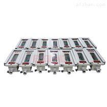 7光束紅外光柵防爆罩殼探測器