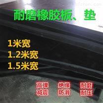 耐油橡胶垫片橡胶条生产厂家报价