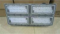 海洋王同款NTC9280/200W400W LED投光灯