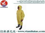 RFH-I型非氣密性防化服、CCS船舶用防護服裝