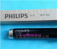 飞利浦TL-D 36W/BLB黑色紫外线灯管灭蚊灯管