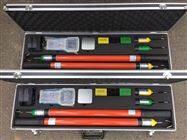 ATG-8000/10KV高压核相仪