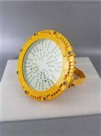 LED防爆灯170W防爆平台灯 LED防爆灯