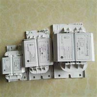 MSB 250W/220V/T美国GE MSB 250W/220V/T 钠灯镇流器