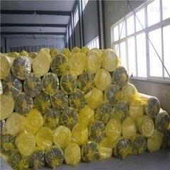 国标16公斤玻璃棉毡防火吗