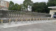 广州水厂阻车升降路桩,大门口隔离阻车器