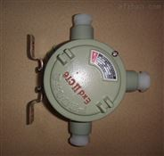 BHD51-B-G1/2防爆接线盒厂家