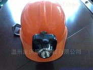 工礦燈(海洋王LED充電頭燈)帽配安全防爆燈