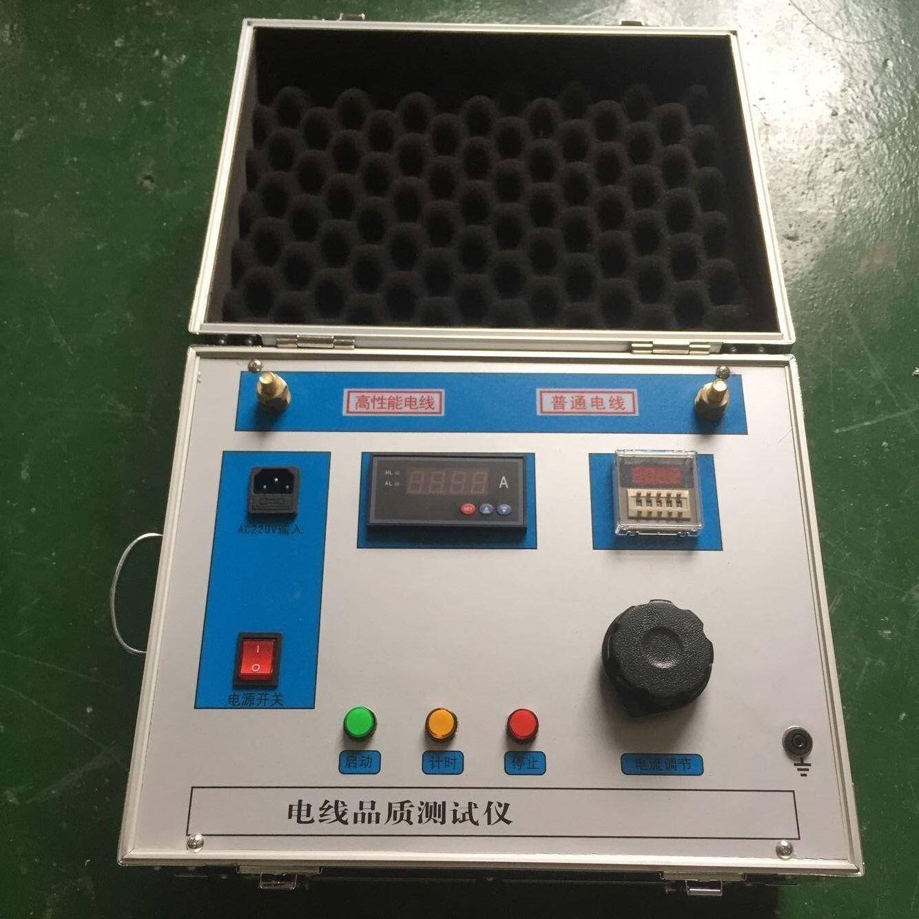 JY多功能大电流发生器