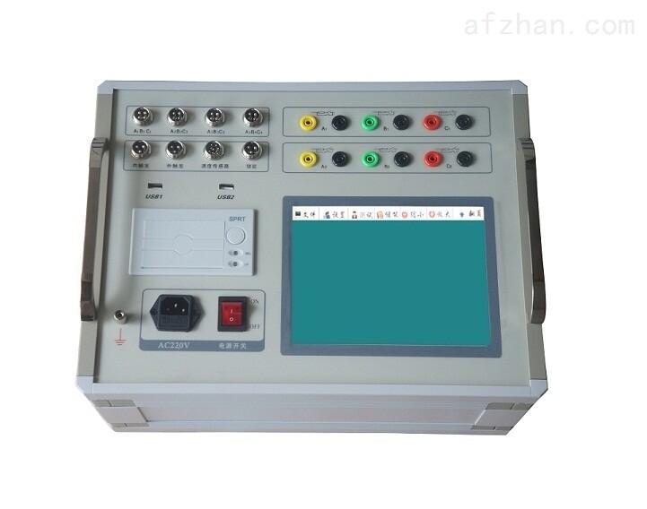 高压开关机械特性测试仪销售现货