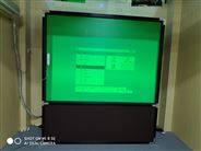 全國大中小學教學慕課室電子綠板建設