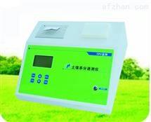 M403773土壤养分速测仪 SJ96-TPY-6PC /M403773