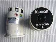 klaxon SLE-0004报警器