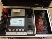 防雷接地電阻表回路電阻測試儀