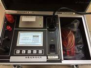 开关(回路)电阻测试仪/现货