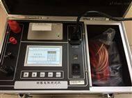 200A新式接触电阻测试仪