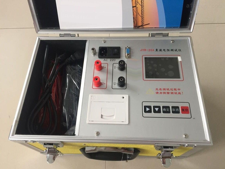 直流电阻测试仪/新式