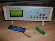 锂聚合物移动电源充电宝电池综合测试仪器