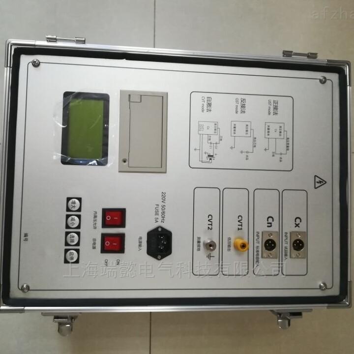 FKGST全自动变频介质损耗测试仪