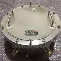 不锈钢防爆控制箱BXMD