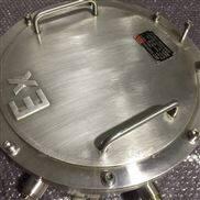 BXD-T不锈钢防爆配电箱 防爆变频器控制箱