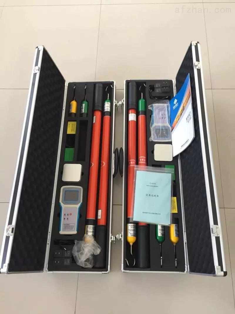便携式高压语音核相仪/可定制
