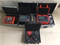 WY3700智能型等电位测试仪参数