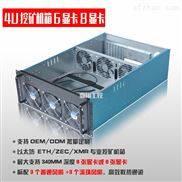4U服务器机箱多GPU多显卡机箱6显卡8显卡机箱4U650机箱6个风扇