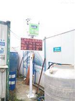广州道路扬尘监控设备带CCEP认证