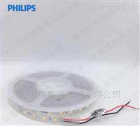 飞利浦BGC201 RBG 48W LED防水低压灯带