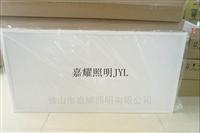 飞利浦RC093V 600x1200 52W嵌入式LED面板灯