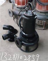 2寸耐磨潜水泥浆泵厂家