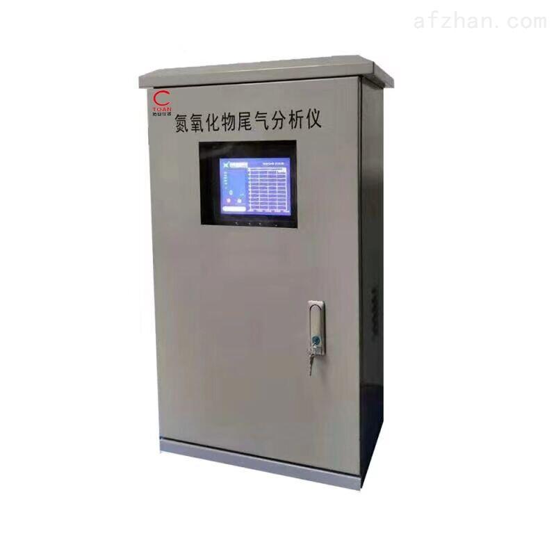 氮氧化物尾氣分析儀TA-RQ-NOX