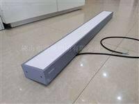 飛利浦RC095V 0.6米1.2米LED線條燈吊線燈